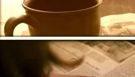 Стиль життя. Історія кавоманства
