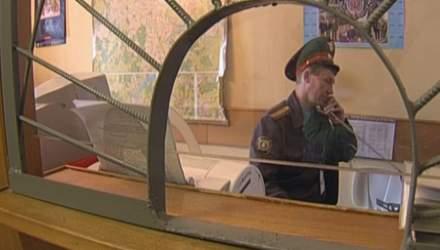 У Росії порушили справу за проукраїнські публікації у соцмережах
