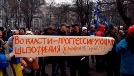 Хроніка 18 січня 2014: бійка в Києві, протест-маскарад митців
