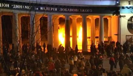 """Хроніка 19 січня 2014. Вимога скасувати """"закони 16 січня"""", перші бої на Грушевського"""