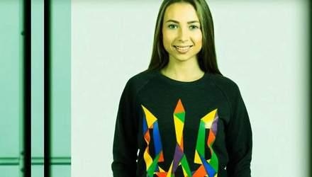 Стиль жизни. Украинская  кэжуал-одежда на пике развития