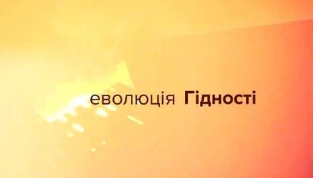 """Хроніка 27 січня 2014 року. Майданівці в """"Українському домі"""", суд звільнив журналіста Дзиндзю"""