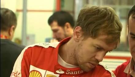 """Формула-1. Феттель відмінно дебютував за кермом """"Феррарі"""""""