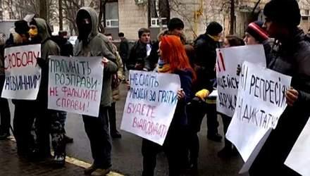 Хроніка Майдану 7 лютого. Під ГПУ майданівці вимагали звільнити 200 активістів