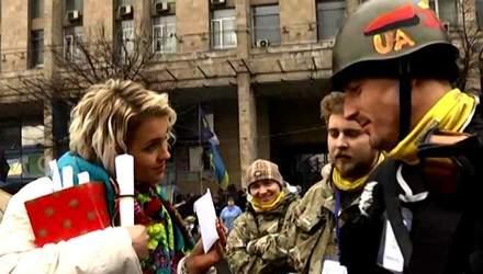 Хроніка Євромайдану. Самооборона пікетувала ГПУ, майданівці обмінювались валентинками