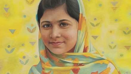 Истории успеха. Малала Юсуфзай — самый молодой лауреат Нобелевской премии мира