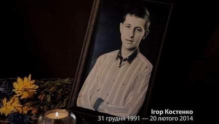 100 хвилин пам'яті. Ігор Костенко