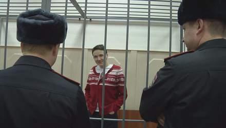 Дайджест событий за неделю: Украина отводит вооружение, Савченко прекращает голодовку