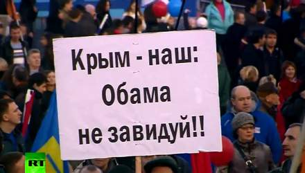 """""""Крымнаш"""". Путин решил целую неделю праздновать кражу полуострова"""