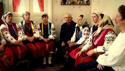 """""""Ми — українці"""". Проект """"Кобзар"""" – фольклор від гурту """"Древо"""""""