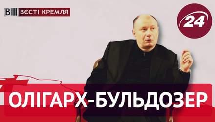 Найбагатша людина Росії після Путіна