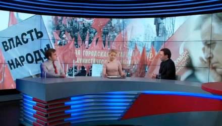 Експерти розповіли про наслідки заборони комуністів та нацистів