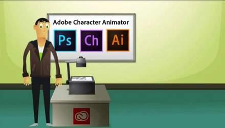 Adobe улучшила Premiere Pro и анонсировала программу Character Animator
