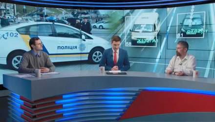 Експерти обговорили законопроект про нову систему штрафів на дорозі