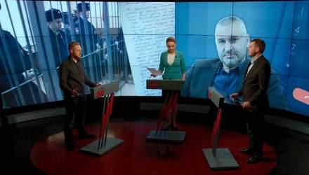 Текст обвинувачень проти Савченко нагадує звіти радянських бюро, — політичний радник