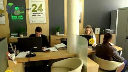 VIP-клієнти банку не проходитимуть контроль в аеропортах