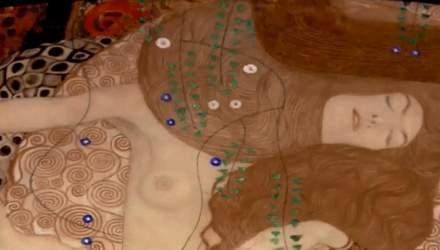 Густав Климт — первый порнографический художник
