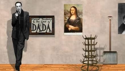 Марсель Дюшан — самый скандальный художник ХХ века
