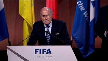 Корупція добралась до міжнародного футболу