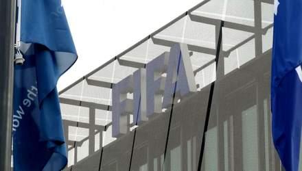 У ПАР зізнались, що давали хабар віце-президенту ФІФА