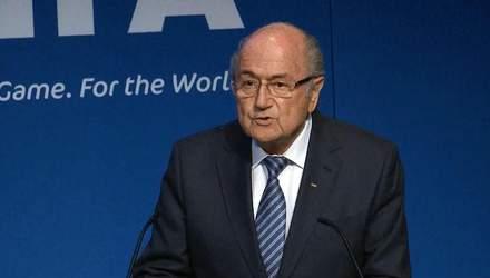 Апогей футбольного скандалу: Блаттер подав у відставку