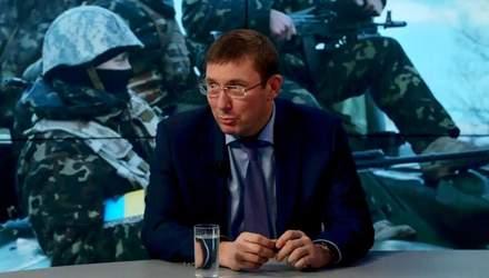 Луценко розповів, чому бойовики напали на Мар'їнку