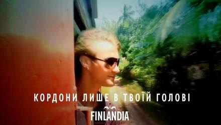Українець, який за 27 років відвідав 55 країн