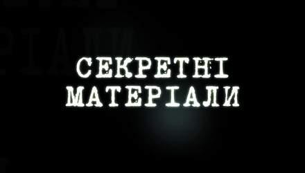 ТОП-10 теорій змов
