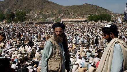 Річниця створення найбільшої у світі ісламської держави