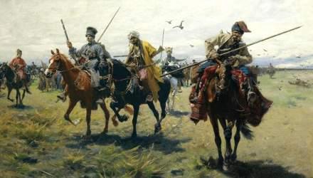 Вражаючі факти з життя українських козаків