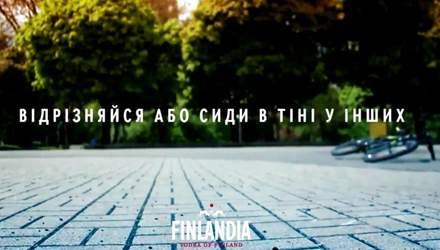 Уникальный клуб реставраторов велосипедов во Львове превратился в настоящую семью