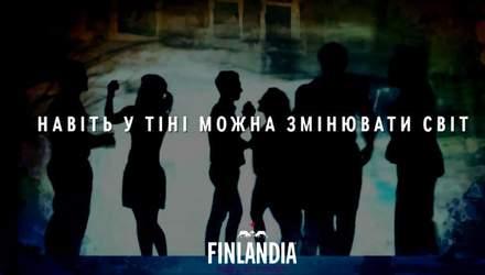 Первый в Украине театр теней покорил страну