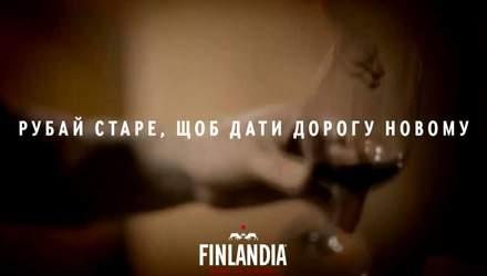Українець, який створює унікальне вино