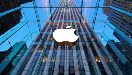 Apple впервые в истории стала жертвой хакеров