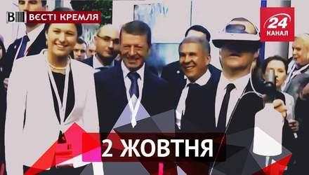 Вєсті Кремля. Нова реальність Медведєва, Лужков повертається до справ