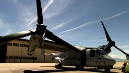 Кому служить єдиний у світі літак-гелікоптер