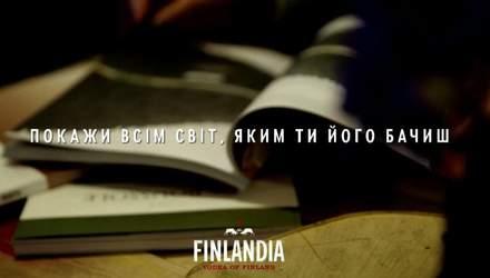 Журнал, который открыл для всех особую Украину