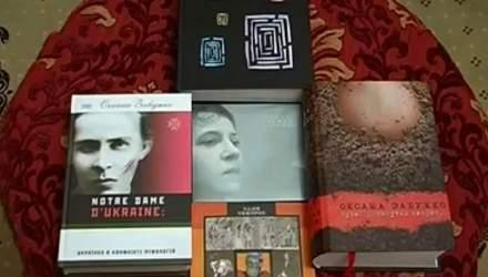 Каких украинских писателей больше всего ценят в Польше