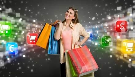 Що найчастіше українці купують через інтернет