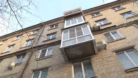 Тарифи на комунальні послуги налякали українців