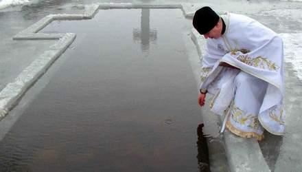 Що ви не знали про Водохреща: усі таємниці свята