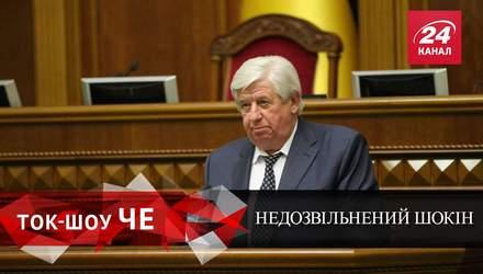 Прохідний двір: чи вистачить голосів за відставку Шокіна і чому повертаються міністри