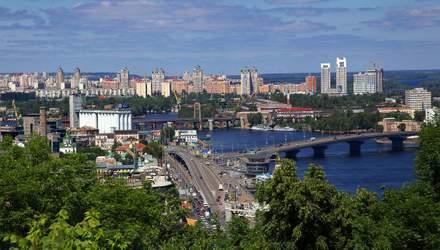 Як киянам відстояти право на життя у комфортному та безпечному місті