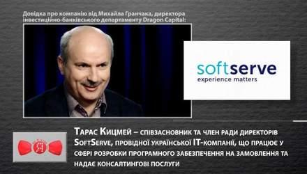 Як досяг успіху українець, про ІТ-компанію якого схвально відгукувався Гейтс