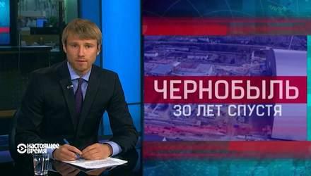 Настоящее время. Годовщина Чернобыльской трагедии. Уникальные воспоминания ликвидатора из Одессы