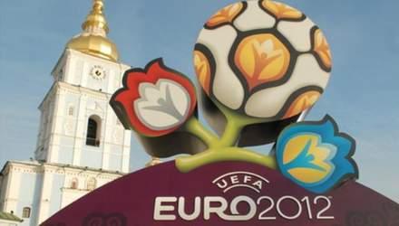 Правительство потратило почти 100 тысяч на Евро-2012 в этом году