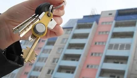 Оренда житла задарма під Києвом: які умови ставлять  власники