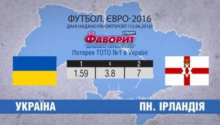Чи здобуде Україна першу перемогу на Євро-2016
