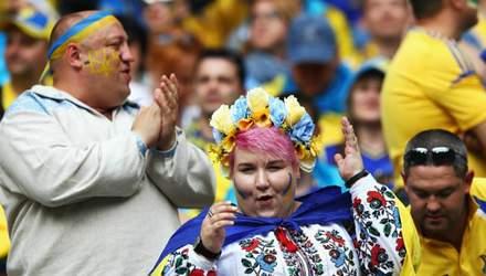 С такой поддержкой не проигрывают: как украинцы болеют за сборную в Лионе