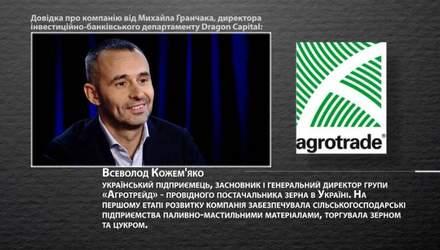 Історія успішного українця, котрий створив один із найуспішніших агрохолдингів